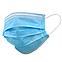 Маска медицинская трехслойная, с резиновыми заушницами, Минимальный заказ  50 шт, фото 4