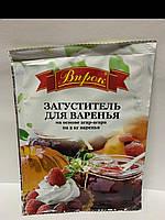 Загуститель «Для варенья (на основе агар-агара на 2 кг варенья)» 10 гр. ТМ «Впрок»