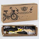 """Велосипед 12"""" дюймов 2-х колёсный """"CORSO""""  ЖЕЛТЫЙ, ручной тормоз, звоночек, сидение с ручкой, доп. колеса, фото 3"""