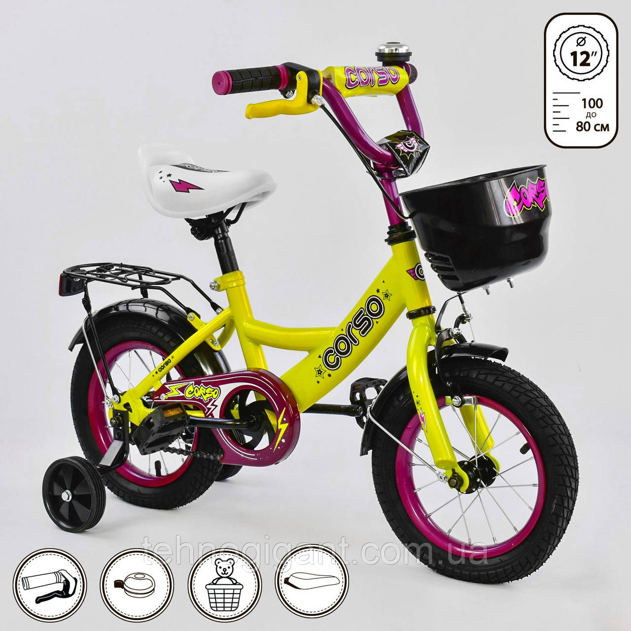 """Велосипед 12"""" дюймов 2-х колёсный """"CORSO""""  ЖЕЛТЫЙ, ручной тормоз, звоночек, сидение с ручкой, доп. колеса"""
