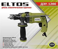 Дрель ударная Eltos ДЭУ-1200
