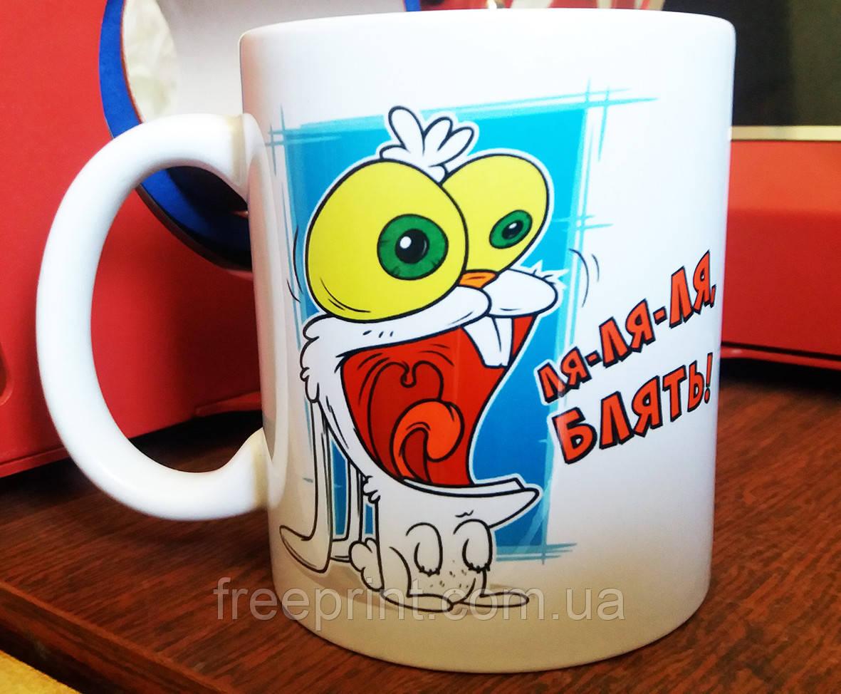 """Чашка-прикол """"Співачка"""". Подарункова чашка для дівчини.18+"""