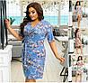 Р 52-62 Летнее платье на запах, с цветочным принтом Батал 21679