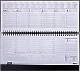 Планінг дат.,2020 BASE 120 стор., фото 2