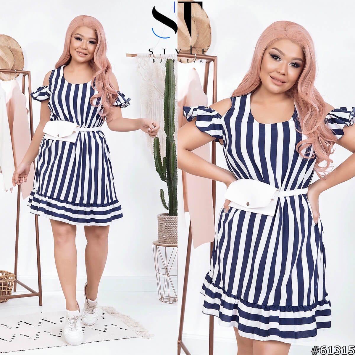 Платье короткое стильное молодёжное синее с белым в полоску