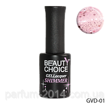 "Гель-лак с блестками beauty choice professional ""Shimmer"" GVD-01"