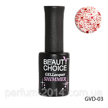 "Гель-лак с блестками beauty choice professional ""Shimmer"" GVD-03"