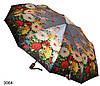 Зонт женский автомат с цветами