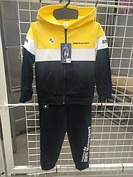 ОПТ Детский спортивный костюм, трикотаж двунитка, пр-во Турция р. 92,98,104,110