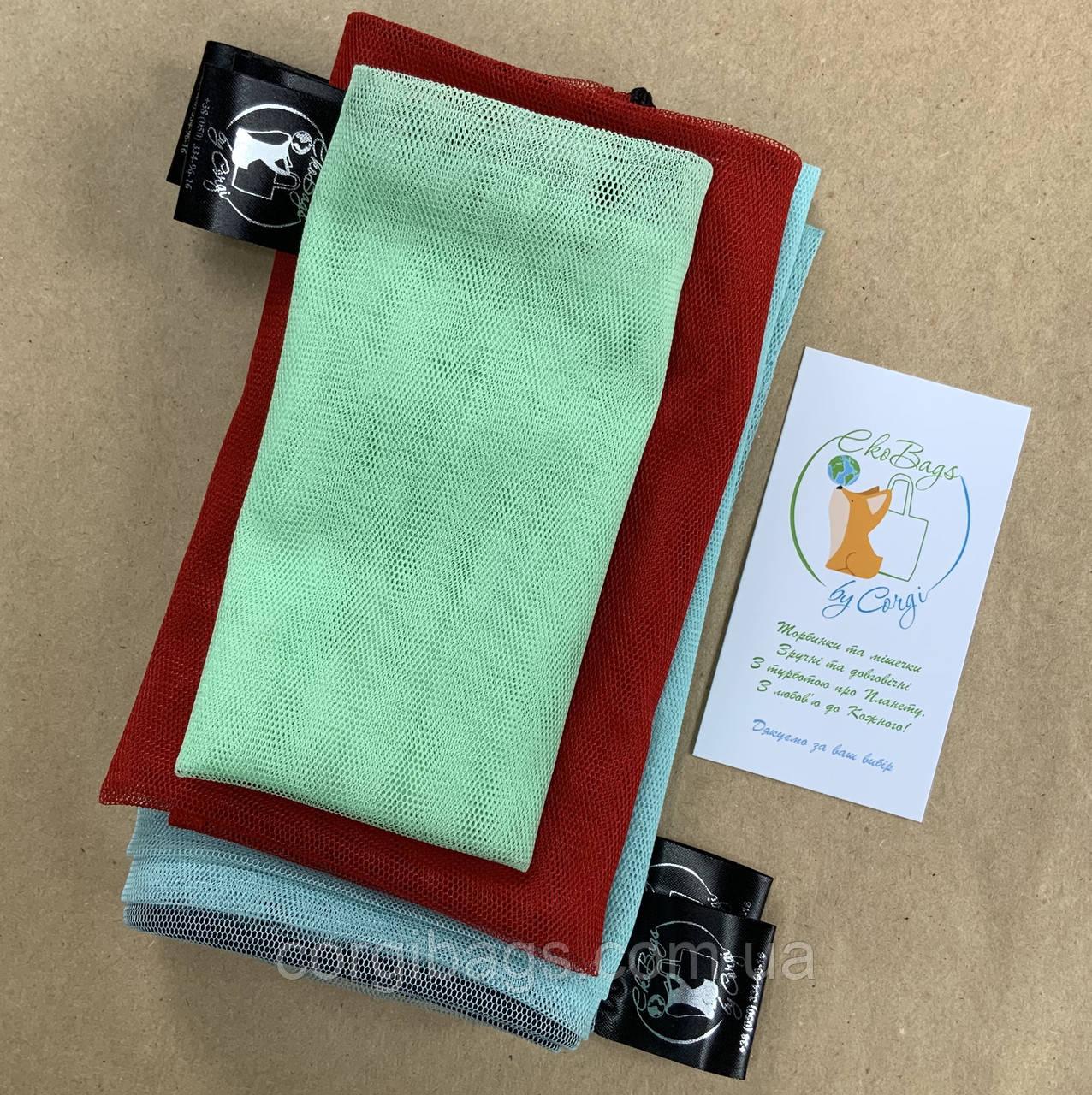 Эко мешочки, многоразовые мешки для продуктов, сетчатые сумки для овощей и фруктов,  набор 6 штук