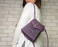 """Кожаный фиолетовый рюкзак ручной работы, сумочка-рюкзак с авторским тиснением """"""""Venice, фото 1"""