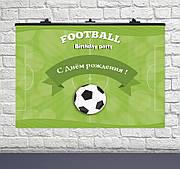 Плакат для праздника Футбол (Football party) РУС 75 СМ Х 120 СМ