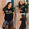 Модная женская футболка с золотым принтом. Большой размер!, фото 2