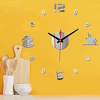 Настенные часы на кухню с зеркальным 3D эффектом - 3Д Часы настенные Cofin (50 х 50 см)