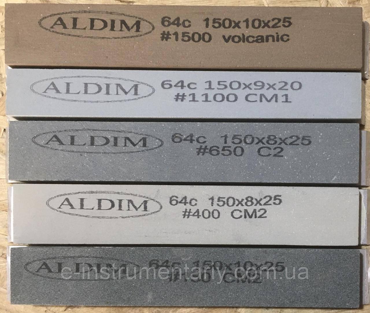 2 Набор брусков на бланке ALDIM 150х25х10 - 5 шт.