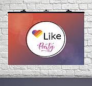 """Плакат для праздника  """"Like party""""  75 СМ Х 120 СМ"""