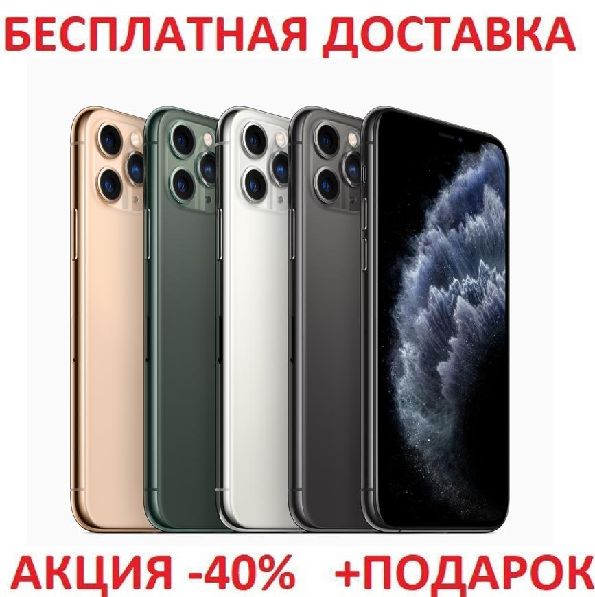 Телефон iPhone 11 Pro max 128 GB ГБ 8 ядер Original size Смартфон айфон 11 про макс Высококачественная реплика