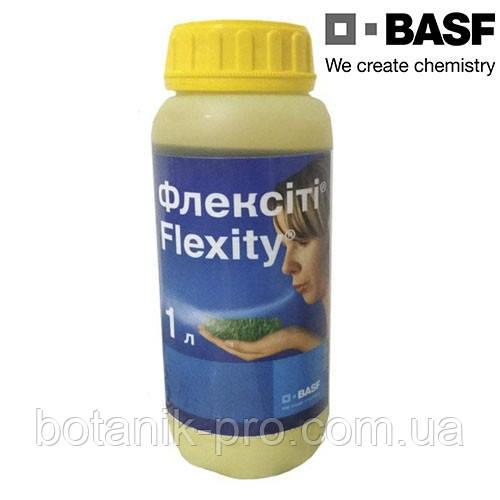 Фунгицид Флексити (BASF),1л.