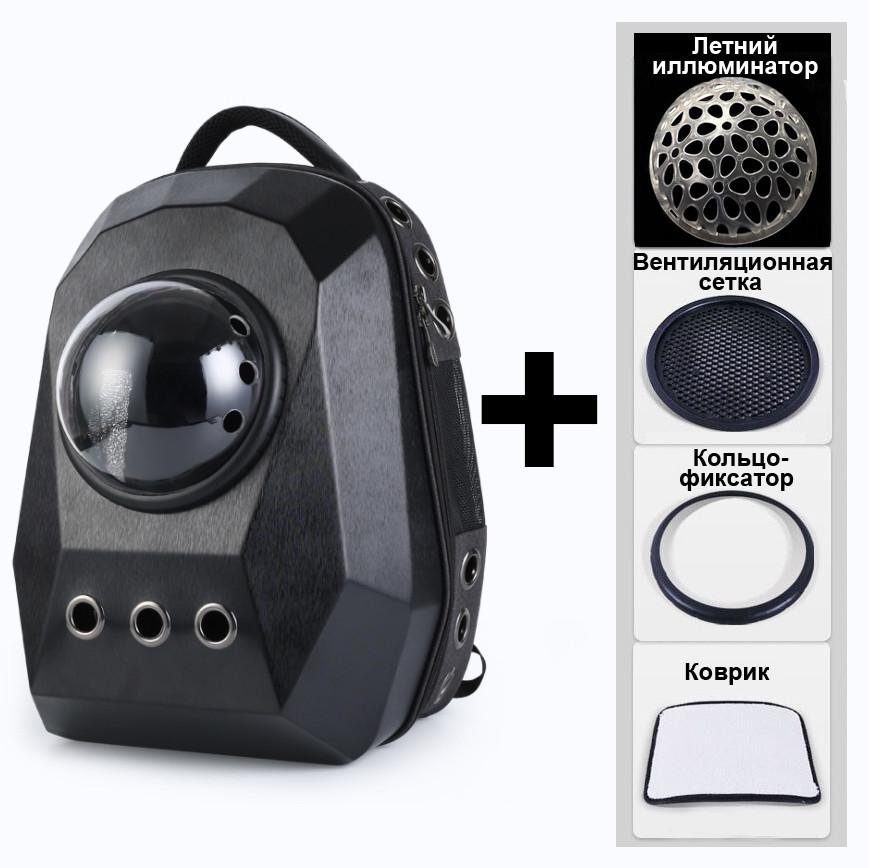 Рюкзак-переноска с иллюминатором для переноски животных SpaceX геометрический черный