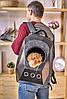 Рюкзак-переноска с иллюминатором для переноски животных SpaceX геометрический черный, фото 2