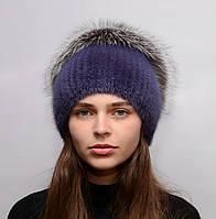 Зимняя норковая шапка с бубоном Стрекоза разрез Темно Сиреневый