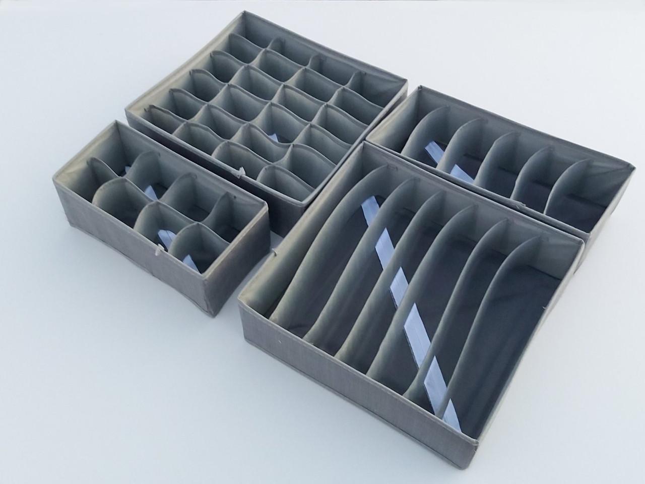 Набір органайзерів з 4 штук для зберігання дрібних предметів одягу темно сірого кольору