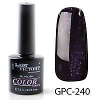Темная слива металлик, плотный, гель-лак с мерцанием Lady Victory GPC-240