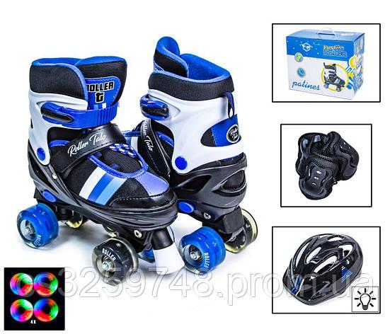 Комплект ролики-квады+защита+шлем. р.34-38. Черно-синие. Светящиеся колеса и шлем!, фото 2
