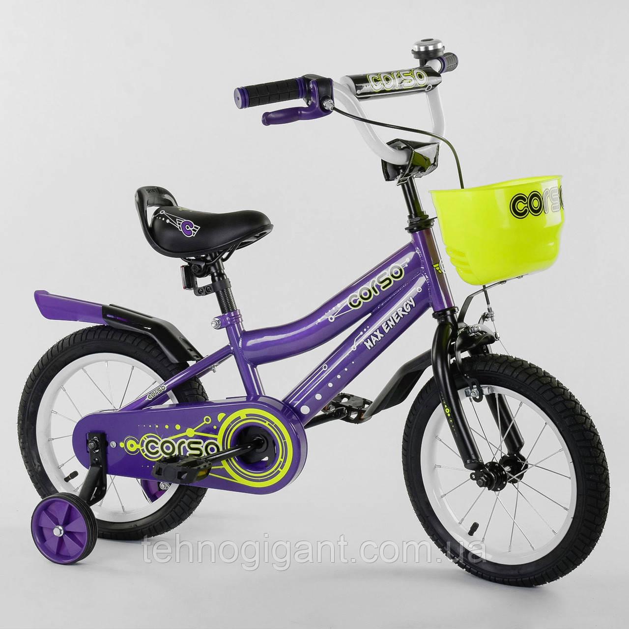 """Велосипед 14"""" дюймов 2-х колёсный """"CORSO""""  СИРЕНЕВЫЙ, ручной тормоз, звоночек, сидение с ручкой, доп. колеса"""
