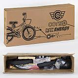 """Велосипед 14"""" дюймов 2-х колёсный """"CORSO""""  СИРЕНЕВЫЙ, ручной тормоз, звоночек, сидение с ручкой, доп. колеса, фото 3"""