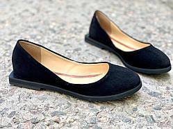 Женские замшевые балетки черные