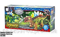 Динозавр 3306 с музыкой и светом, ходит