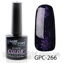 Темно-фіолетовий перламутровий з мерехтінням, гель-лак з шиммером, 7.3 мл, Lady Victory GPC-266