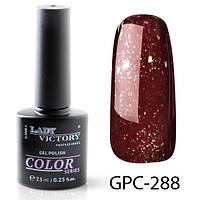 Красно-кирпичный перламутр с густым голограмным мерцанием, гель-лак с шиммером, 7.3 мл., Lady Victory GPC-288
