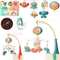 Мобиль на кроватку 668-70 Baby Toys