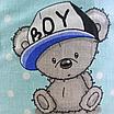 Мешок (корзина) для хранения, Ø45 * 40 см, (хлопок), с отворотом (Its a Boy! На бирюзовом / полоски серые), фото 6