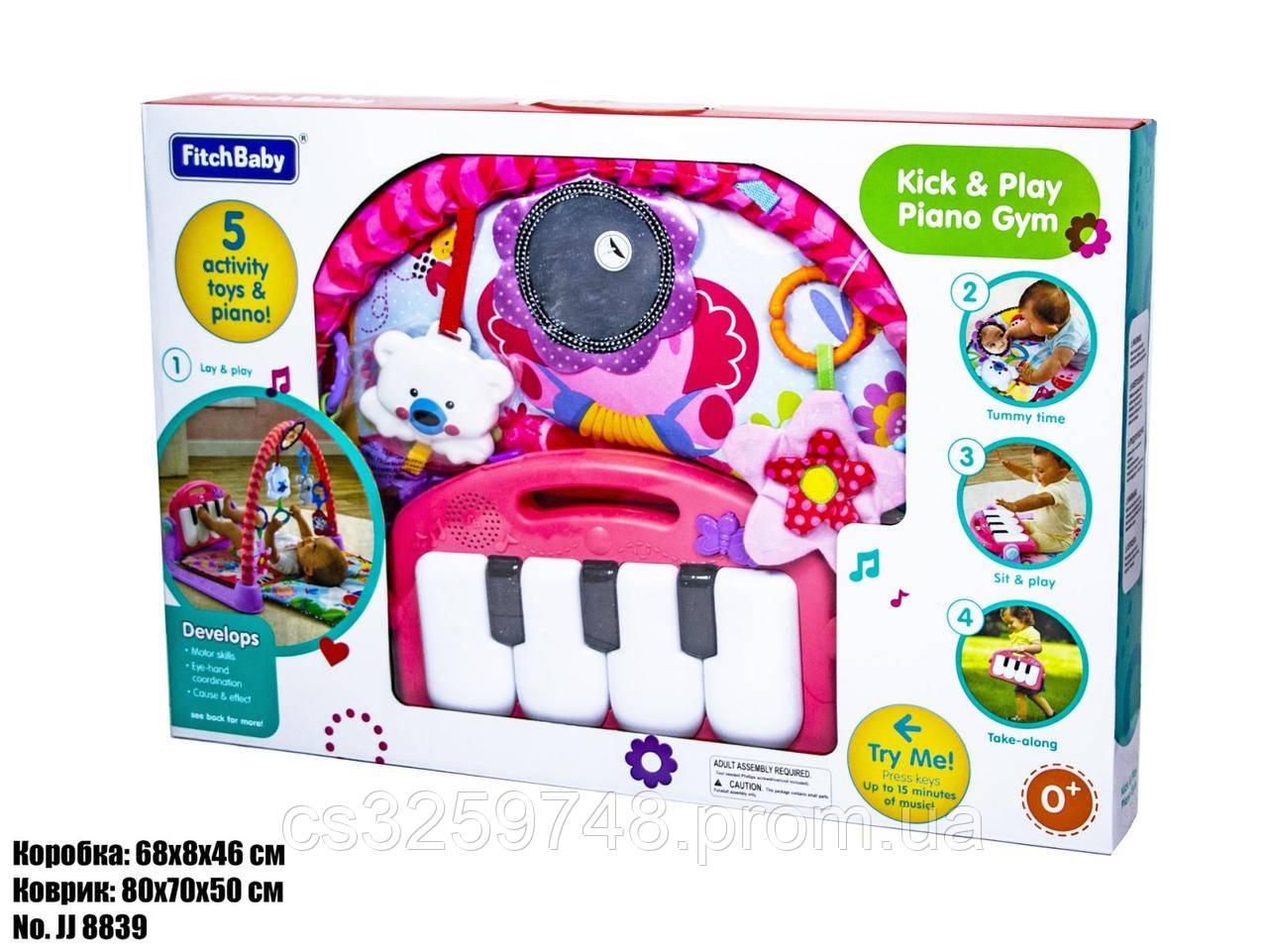 Развивающий коврик с пианино 8839