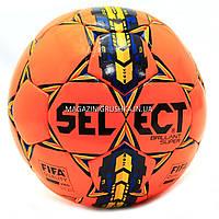 Мяч футбольный SELECT Brillant Super (FIFA QUALITY PRO) оранжевый