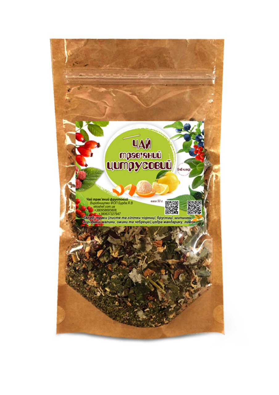 Чай трав'яний цитрусовий 50 гр
