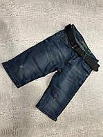 Мужские джинсовые бриджи Rocky D9636 синие