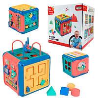 Куб логический развивающий 668-69