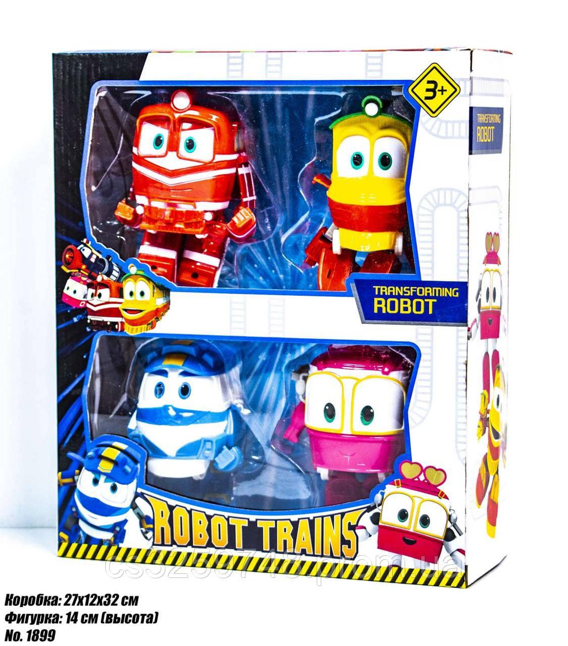 Игрушка Robot Trains BL1899