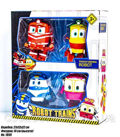 Игрушка Robot Trains BL1899, фото 2