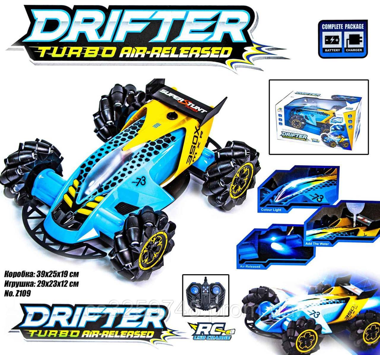 Машинка-багги Drifter Turbo Z109