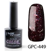 Бордово-сливовый с густым искрящимся шиммером, Гель-лак с мерцанием, 7.3 мл., Lady Victory GPC-449
