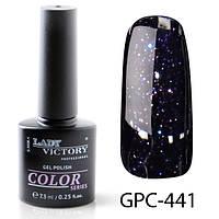 Темный фиолетово-синий с мелкими густыми блестками, гель-лак с мерцанием, 7.3 мл. Lady Victory GPC-441