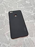 Чехол Nillkin + пленка для Xiaomi (Ксиоми) Note 5A Prime
