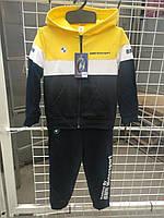 ОПТ Детский спортивный костюм, трикотаж двунитка, пр-во Турция р. 116,122,128,134
