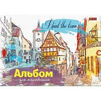 Альбом для рисования А4 20л/100 скоба, с перфорацией 1В (м) 1 Вересня 130429