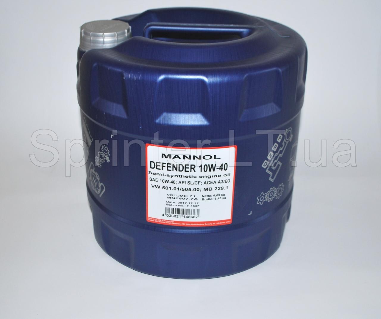 Масло 10W-40 Mannol DEFENDER MB229.1/VW501.01/505.00 7L